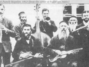 Faust Family Kapelye 1912