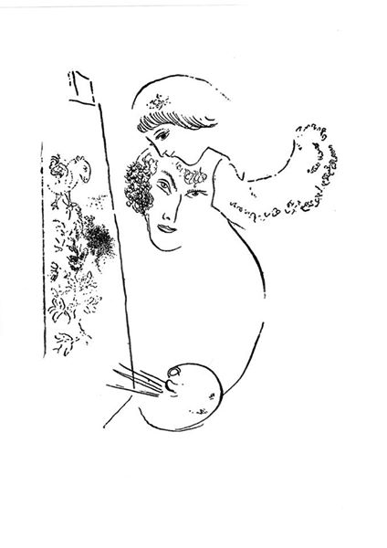 Illustration par Marc Chagall n°1
