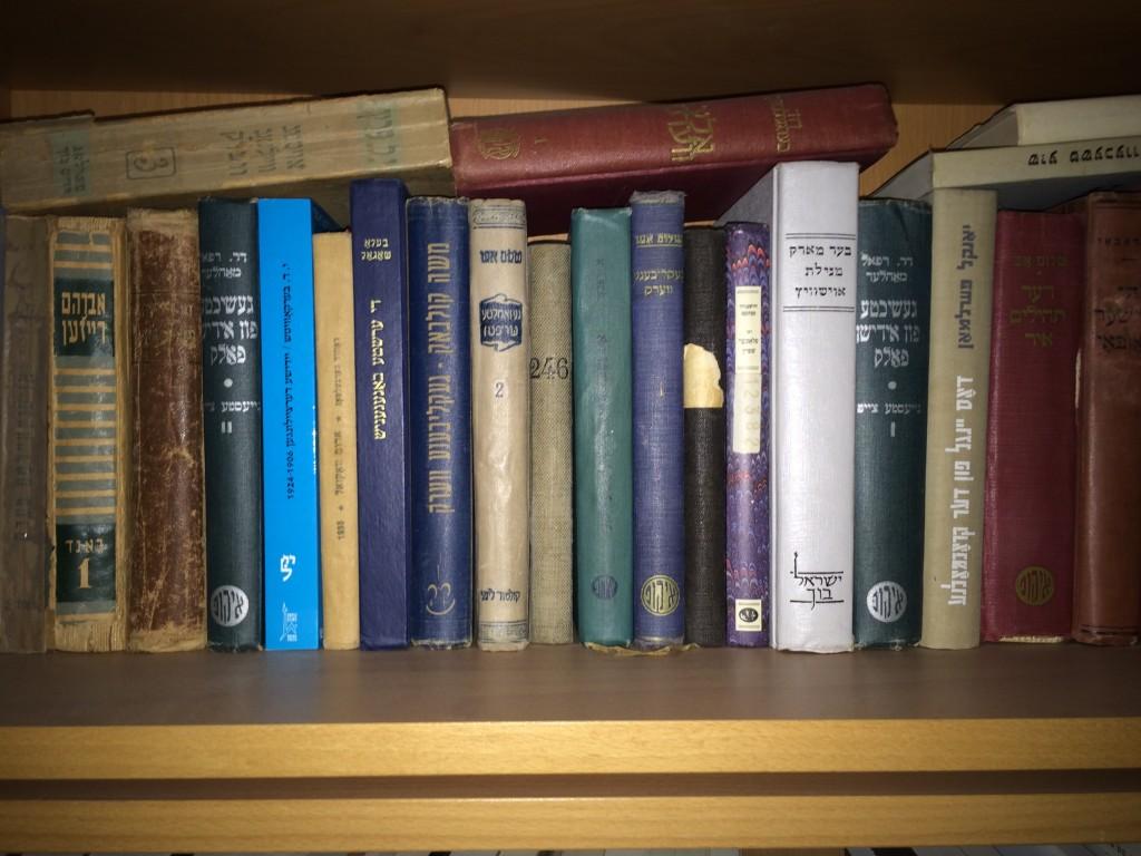 Littérature Yiddish Pour Tous