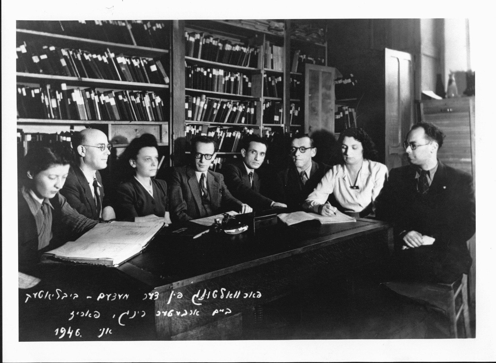 Conseil d'administration de la Bibliothèque Medem à l'Arbeter-Ring-Paris 1946