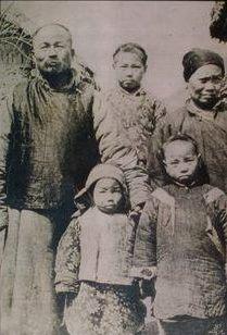 Vieille famille juive de Kaifeng
